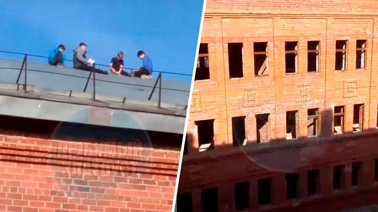 Дети в Челябинской области устроили опасную прогулку на крыше ВИДЕО