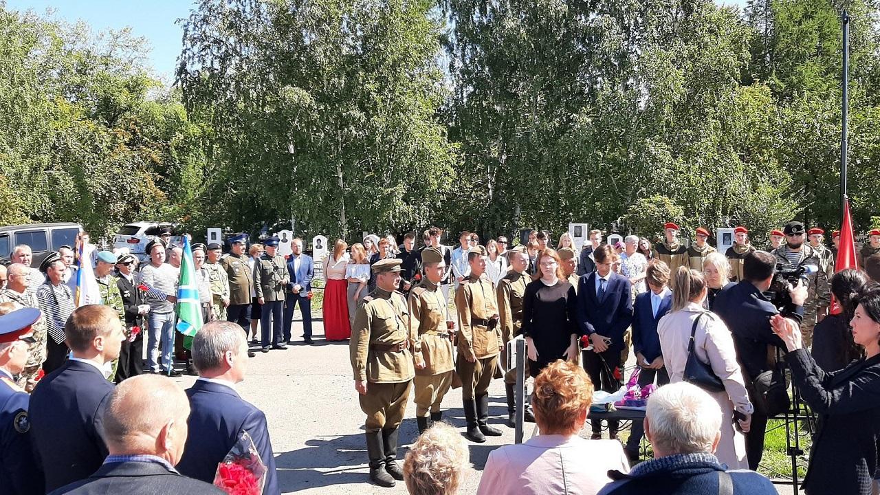 Мемориал юному герою Диме Новосёлову открыли в Челябинской области
