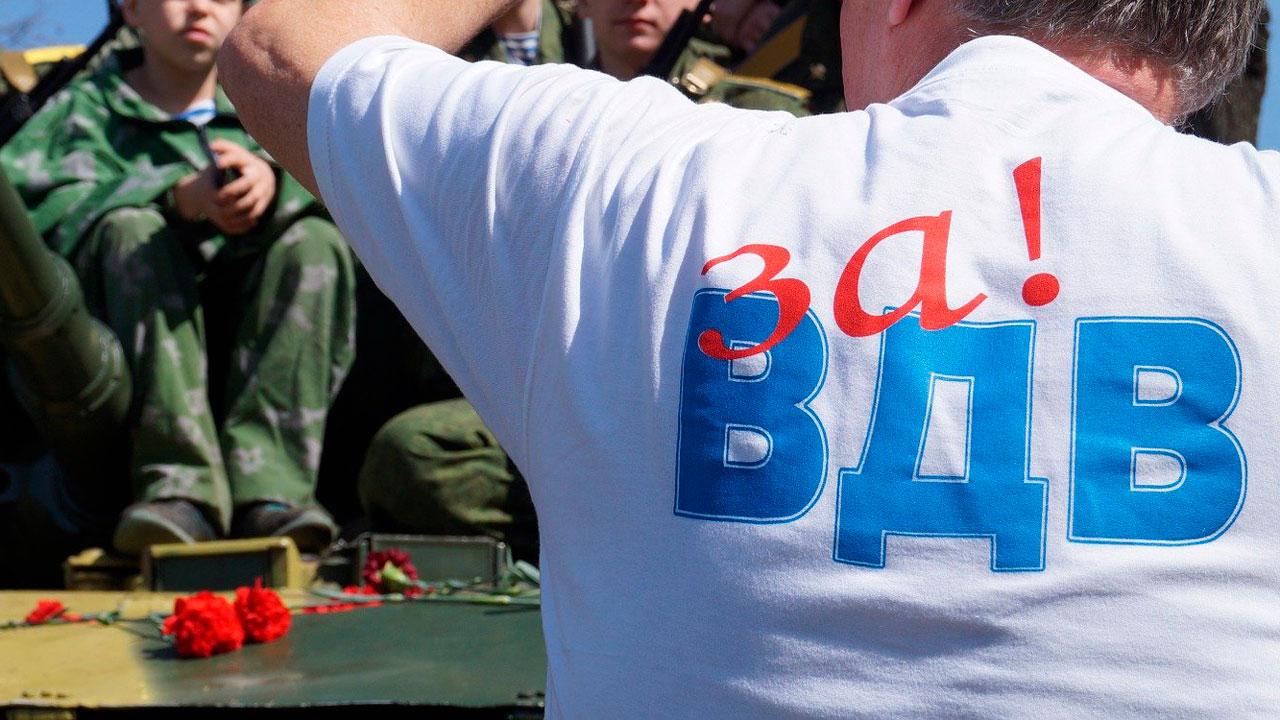 Праздник «голубых беретов»: как отметили День ВДВ в Челябинске