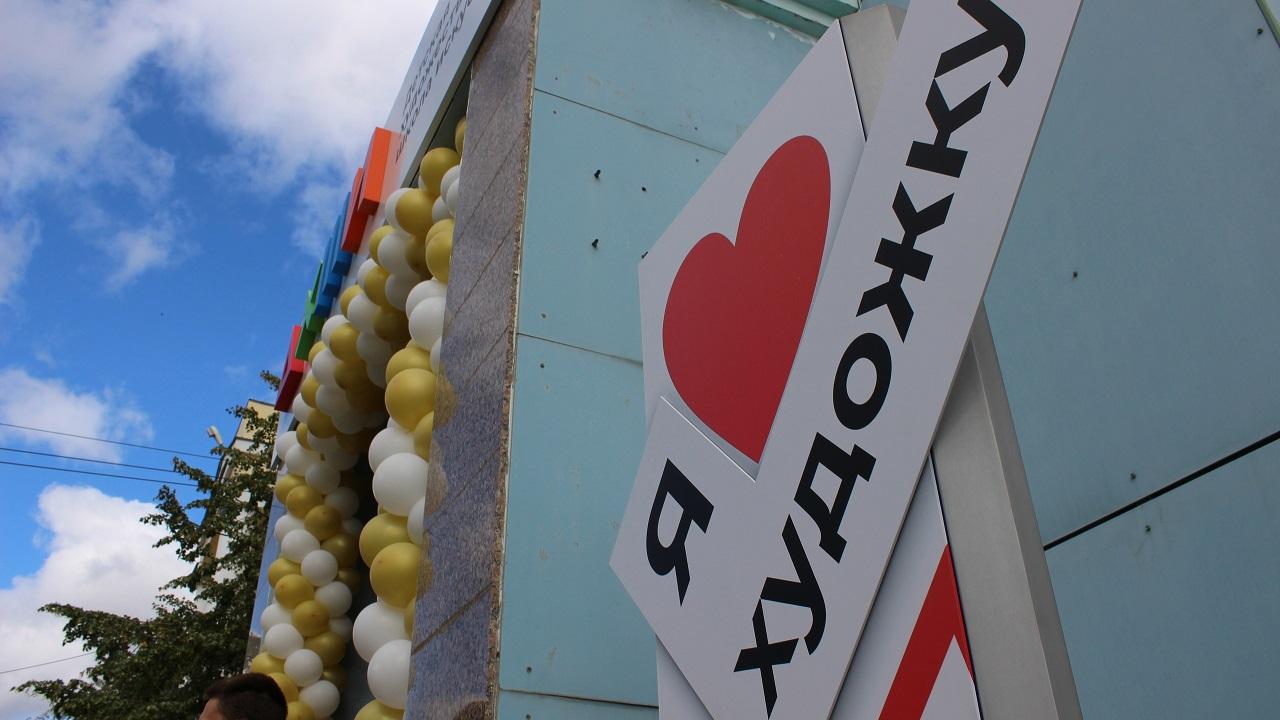 В детской школе искусств Челябинска откроют кружки для взрослых