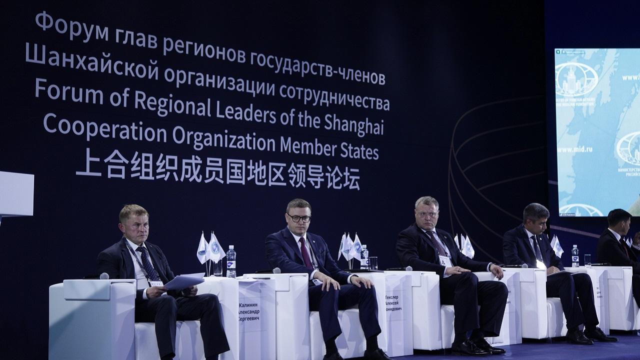 Алексей Текслер посетил международный саммит ШОС