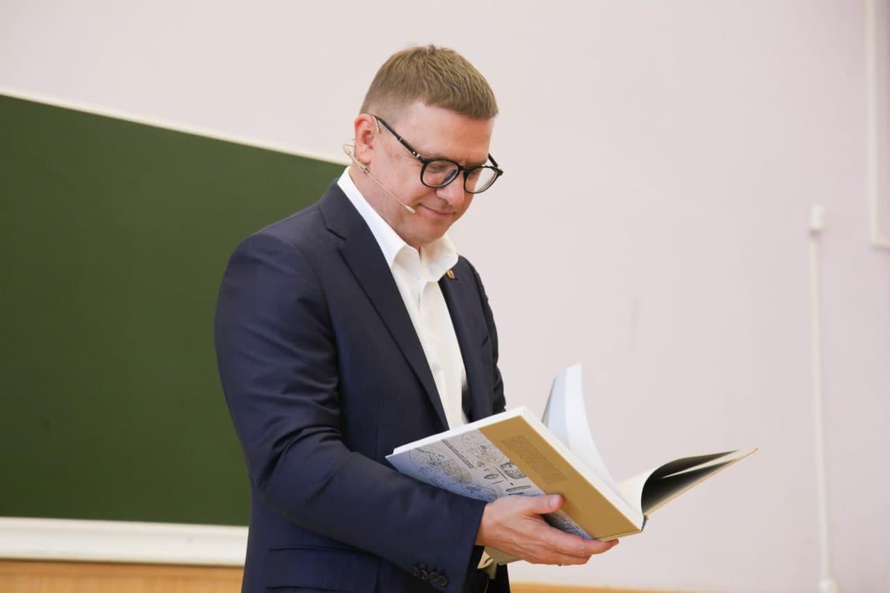 Губернатор Челябинской области провел открытую лекцию для студентов-первокурсников