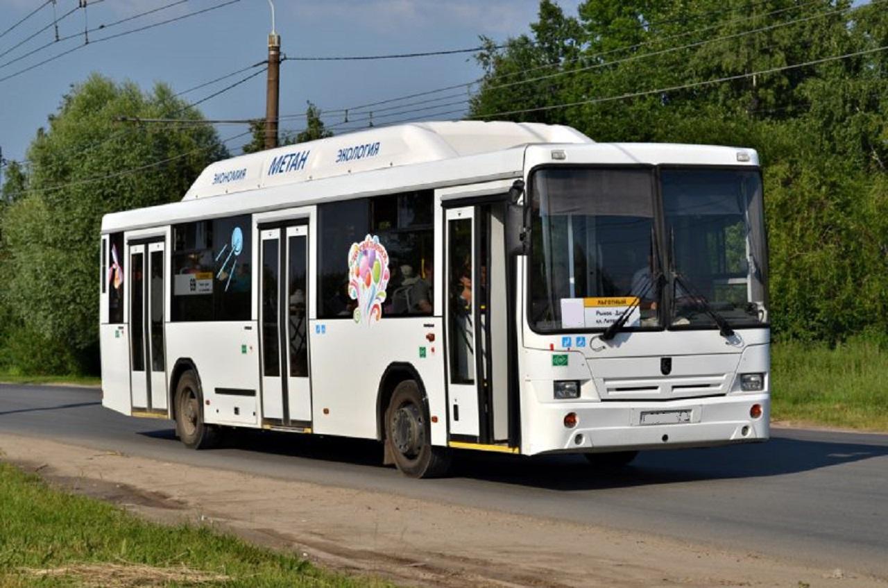 Автобусную остановку украли в Челябинской области