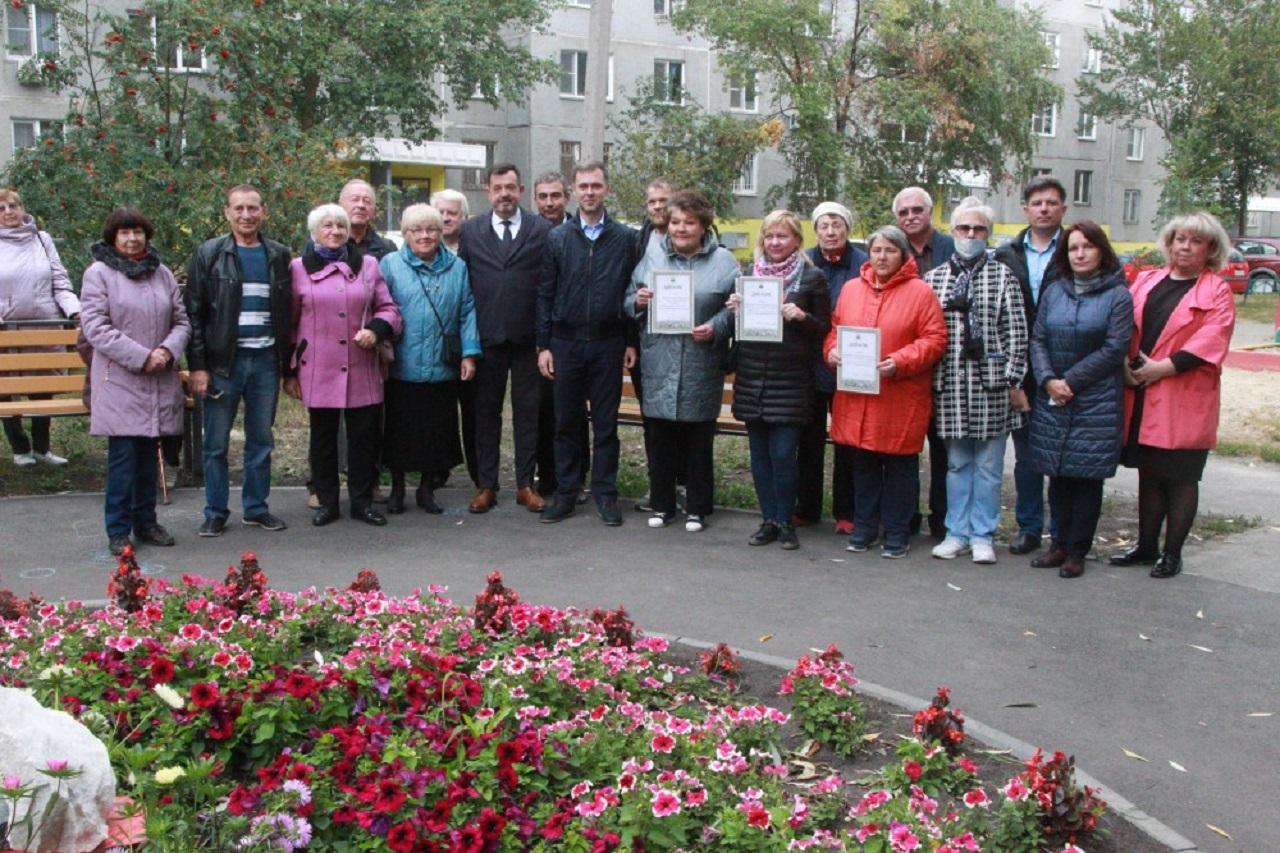Лучший двор выбрали в Челябинске
