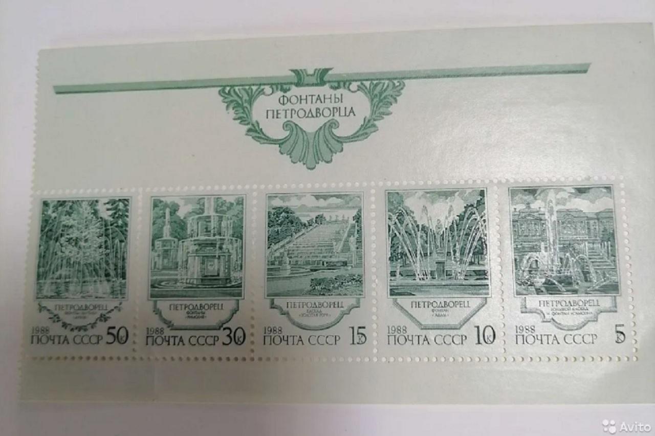 Коллекцию марок в Челябинске продают за 136 млн