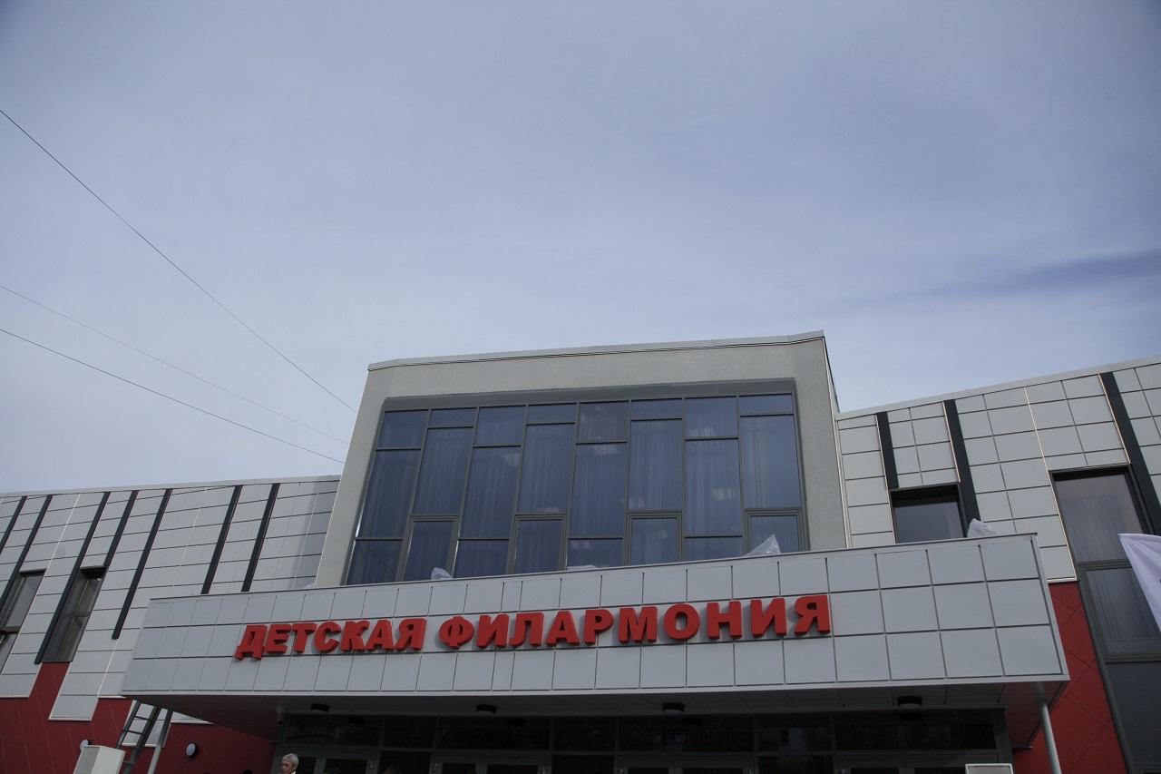 Детскую филармонию открыли в Челябинске