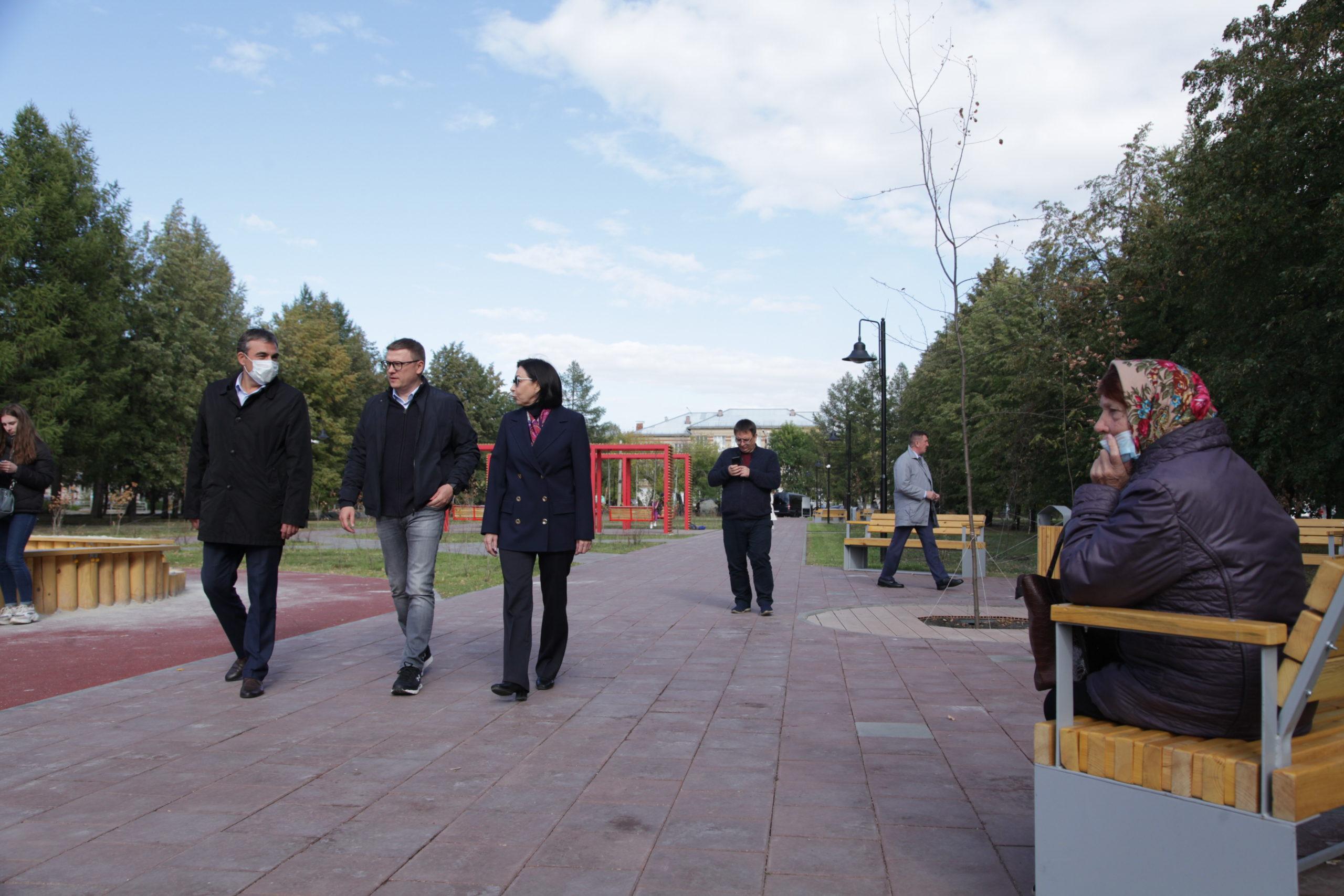 Парки, скверы и зоны отдыха в Челябинске осмотрел губернатор