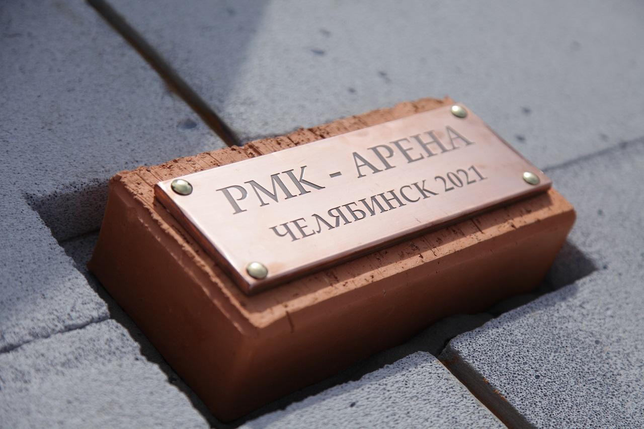 Первый камень нового спорткомплекса заложили в Челябинске