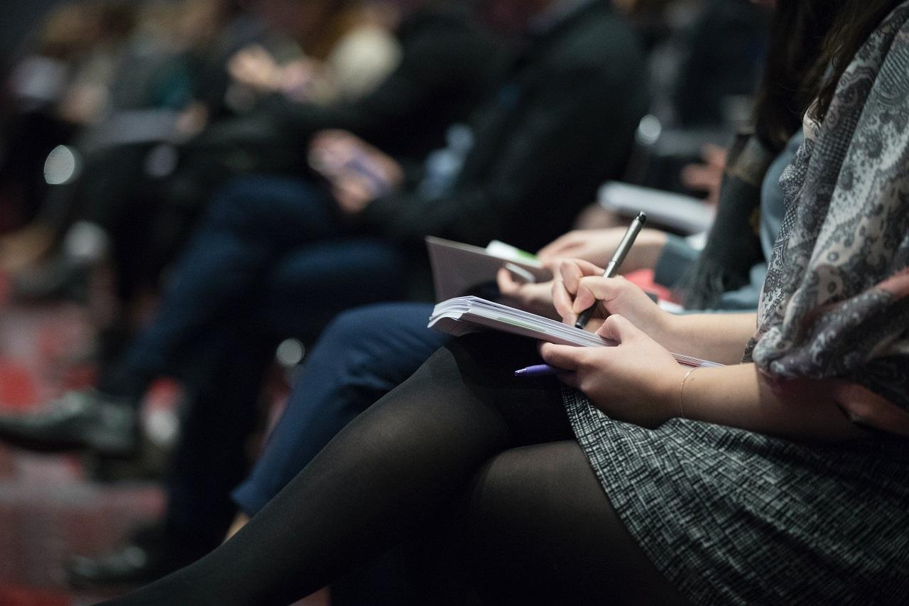 Целесообразность участия в научной конференции
