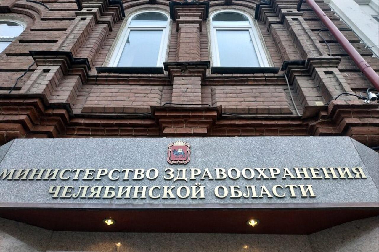 Силовики нагрянули с обысками в Минздрав Челябинской области