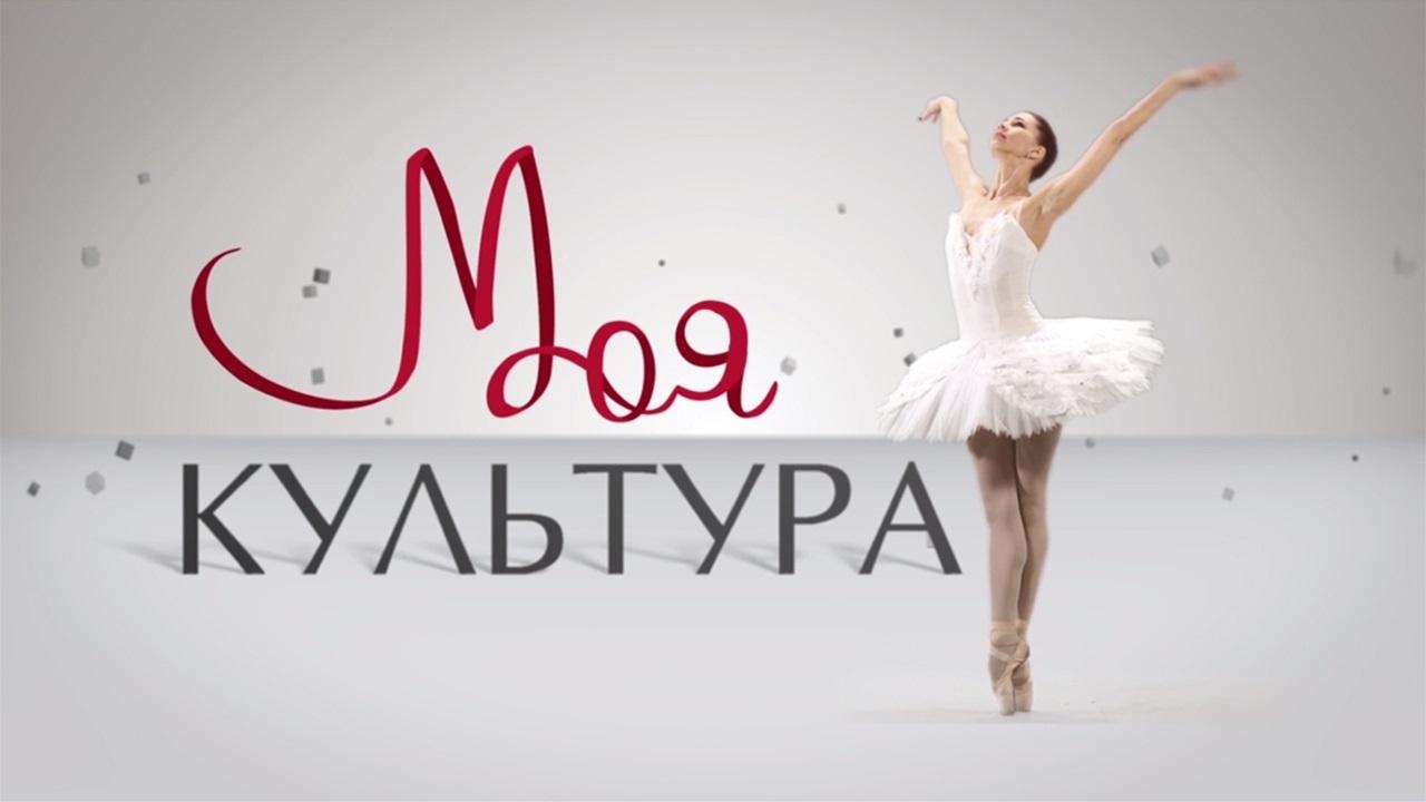 Моя культура: Южный Урал попал в вихрь летних фестивалей