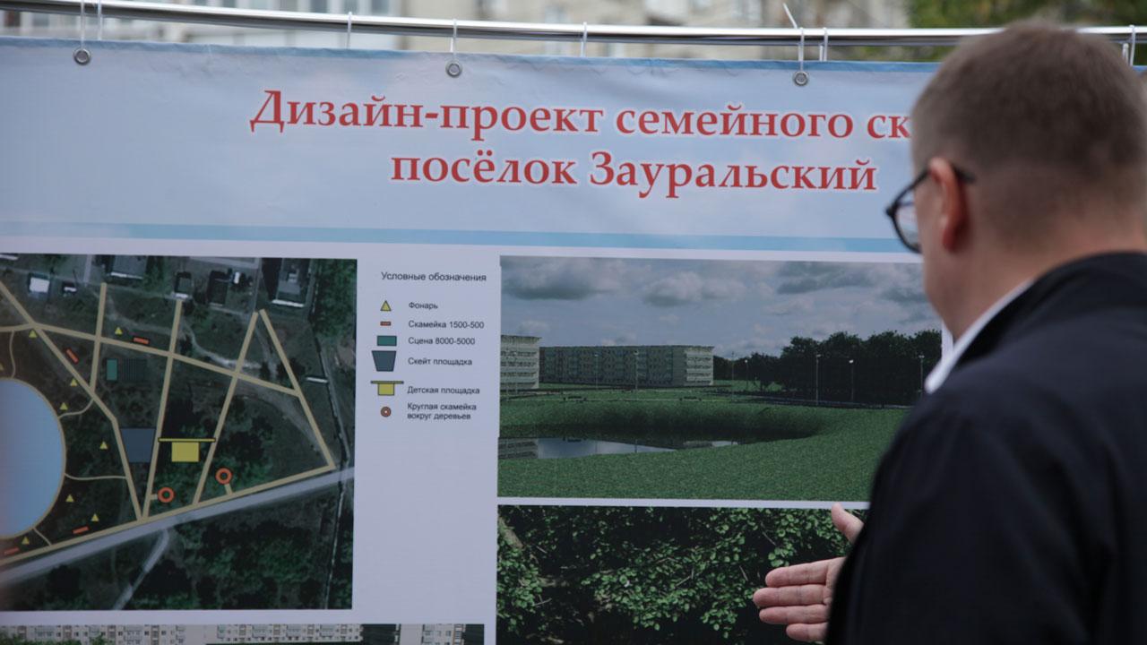Алексей Текслер поручил ускорить решение проблемы с водоснабжением в Еманжелинске