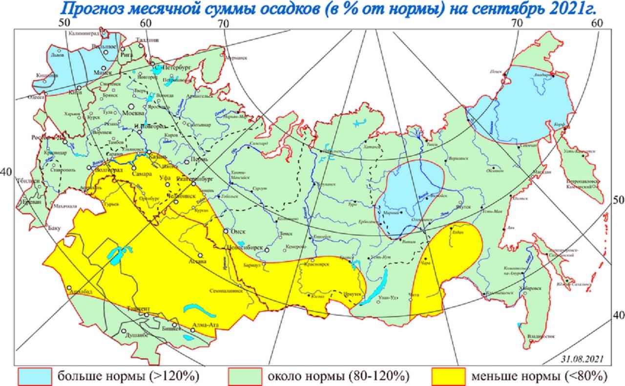 Погода в Челябинске в сентябре 2021: синоптики предупреждают об аномалиях
