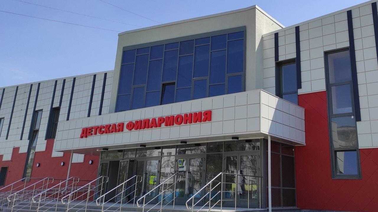 Детская филармония Челябинска откроет двери после реконструкции