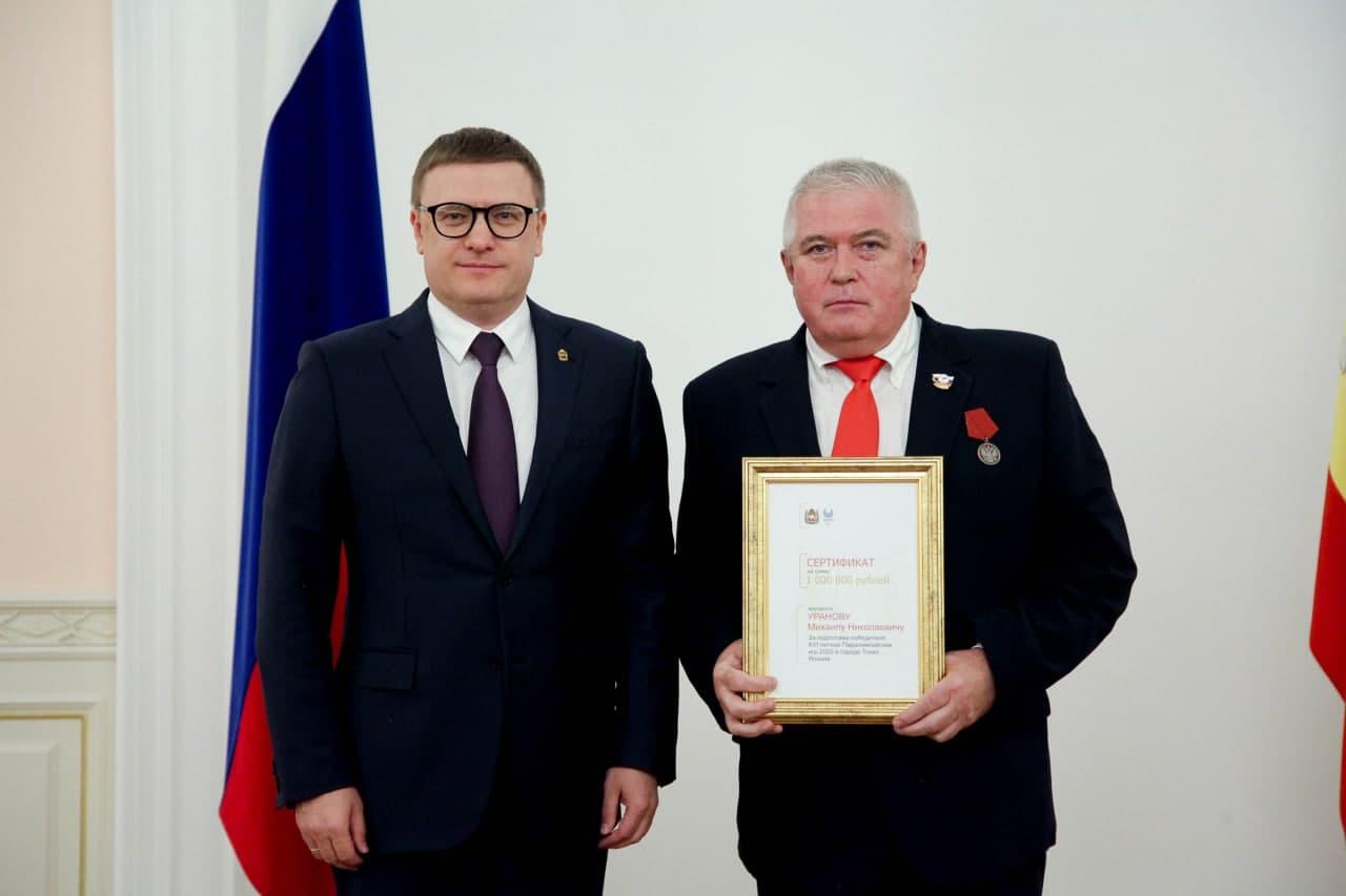Губернатор Текслер наградил паралимпийцев из Челябинской области