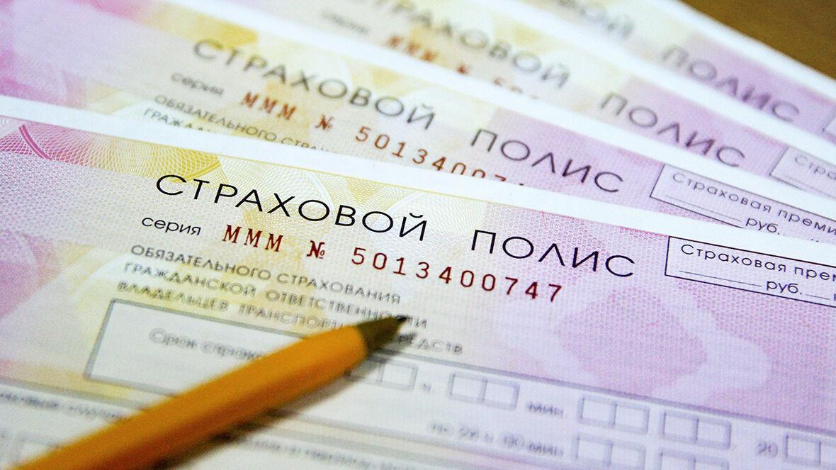 Водители в Челябинске жалуются, что не могут получить полис ОСАГО
