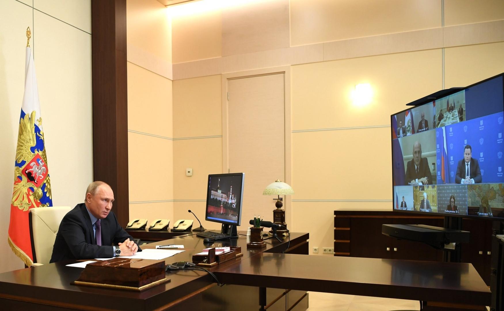 Алексей Текслер принял участие в совещании под руководством президента