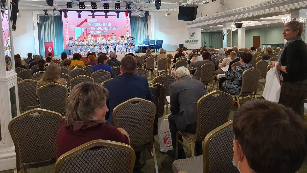 Центр народного творчества в Челябинске отметил 85-летний юбилей