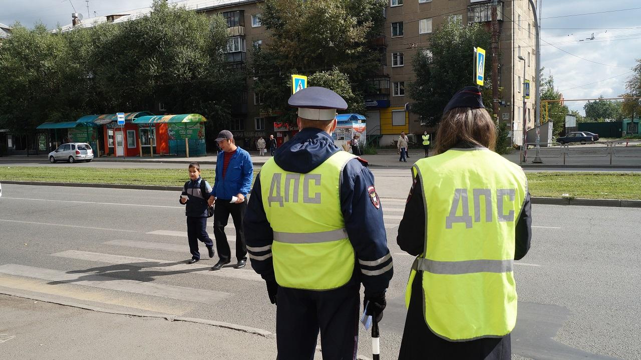 Троих пешеходов сбили в Челябинске