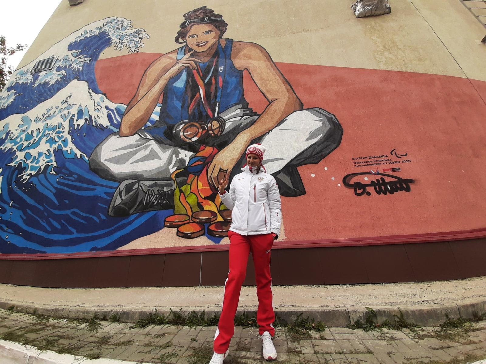 Портрет чемпионки Паралимпийский игр Валерии Шабалиной украсил стену вуза