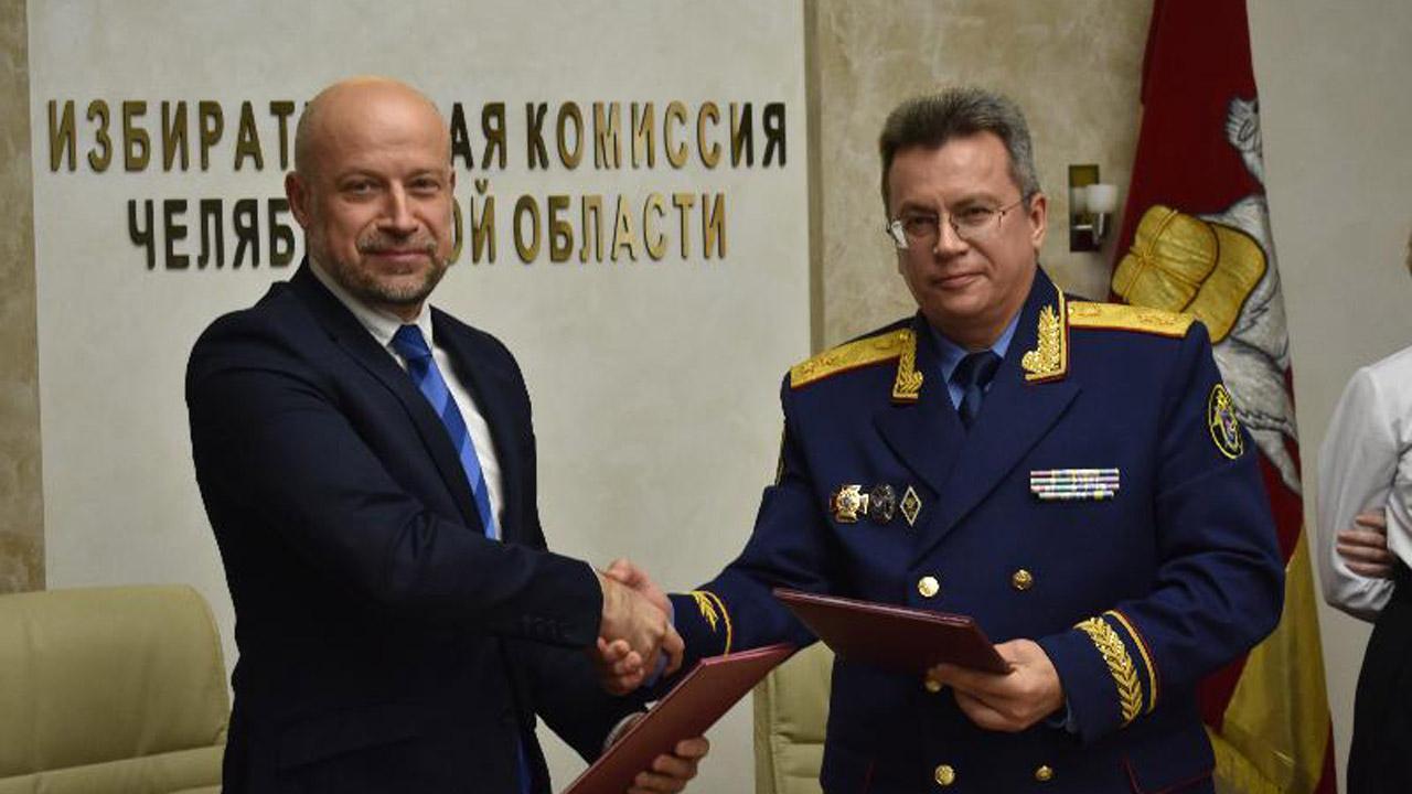 Челябинский избирком и СК подписали соглашение перед выборами