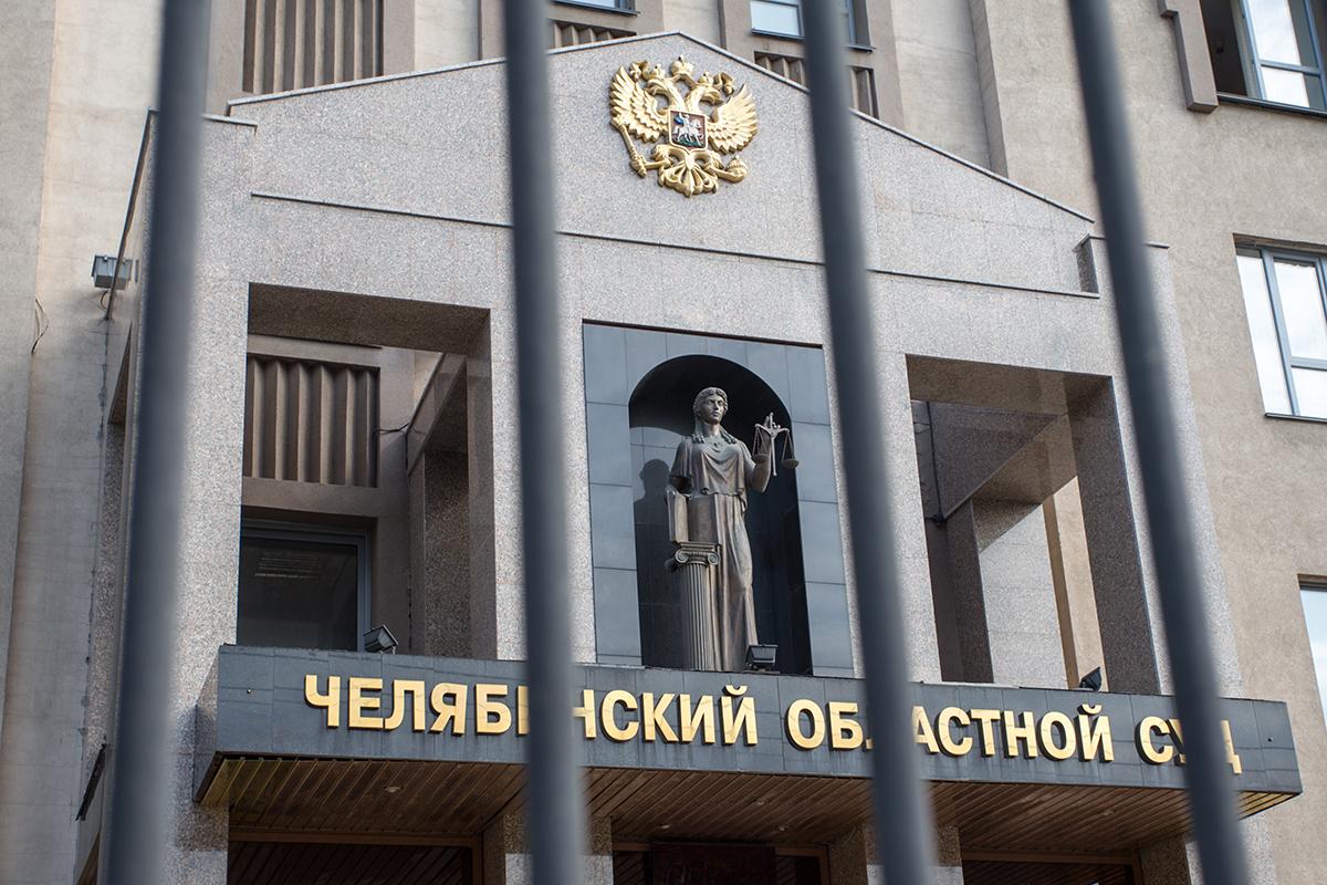Суд в Челябинске принял решение в деле о квартире, которую продали арендаторы
