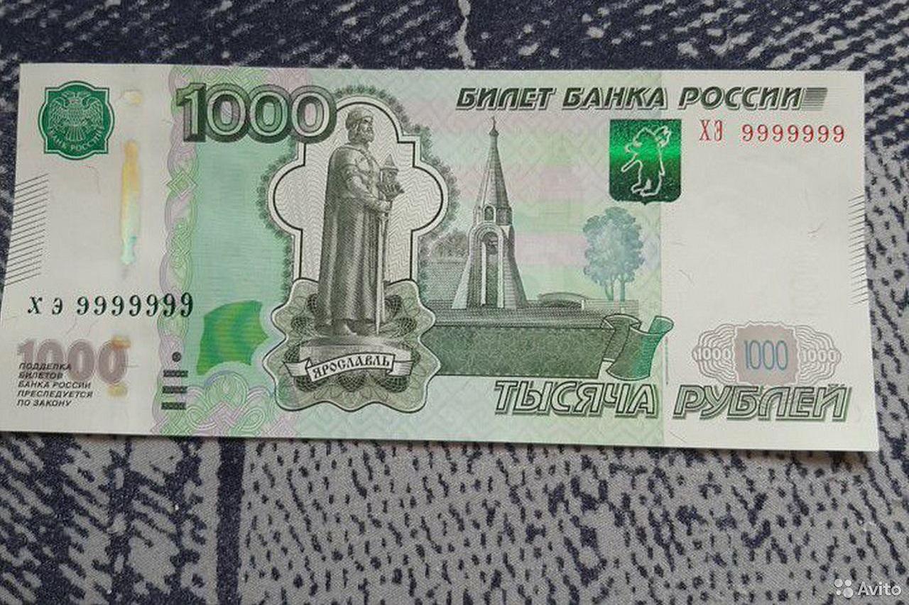 Купюру с красивым номером продают в Челябинске почти за 10 млн