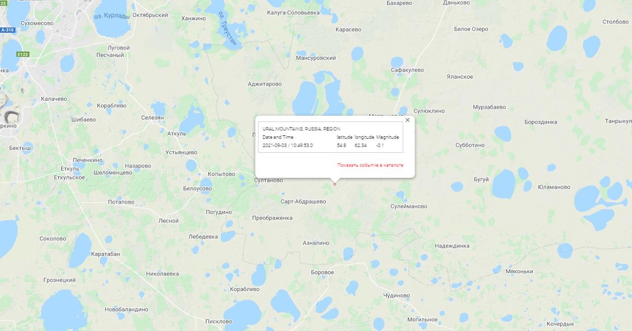 Серия землетрясений произошла вблизи Челябинской области