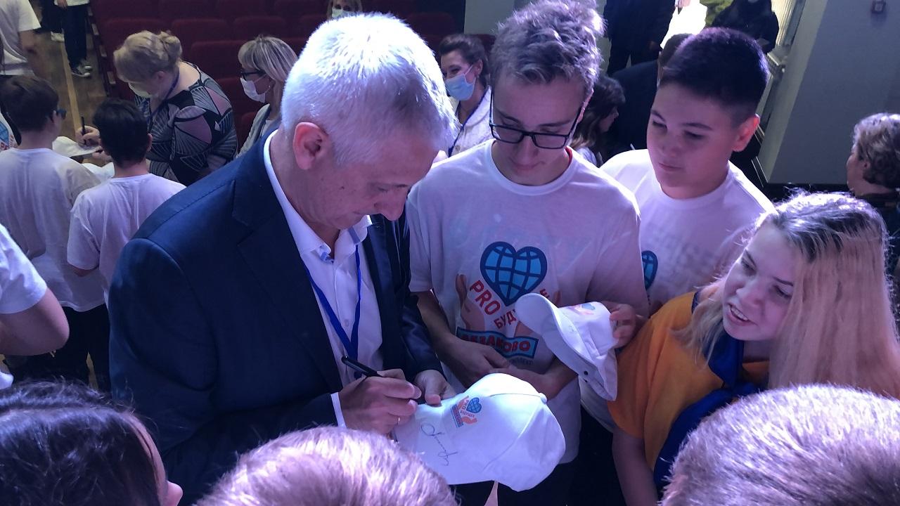 Как под Магнитогорском прошел форум для детей «PRO будущее»