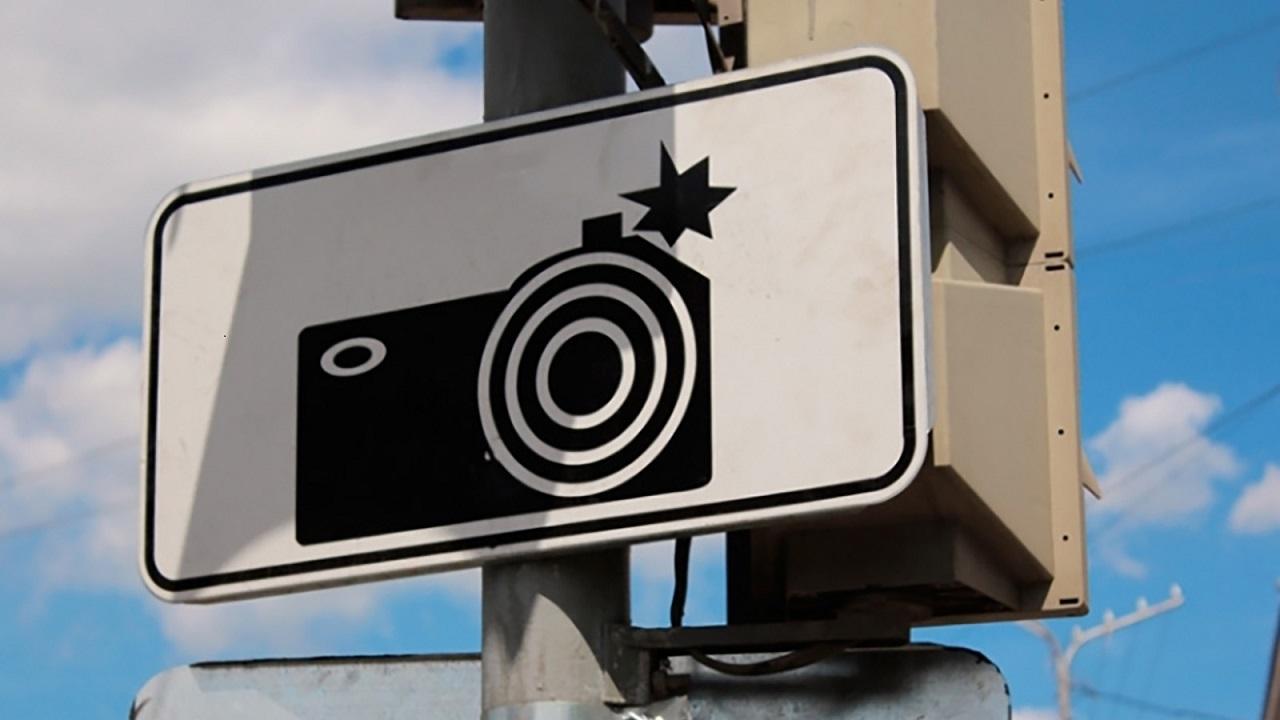 Куда пропали в Челябинске знаки видеофиксации
