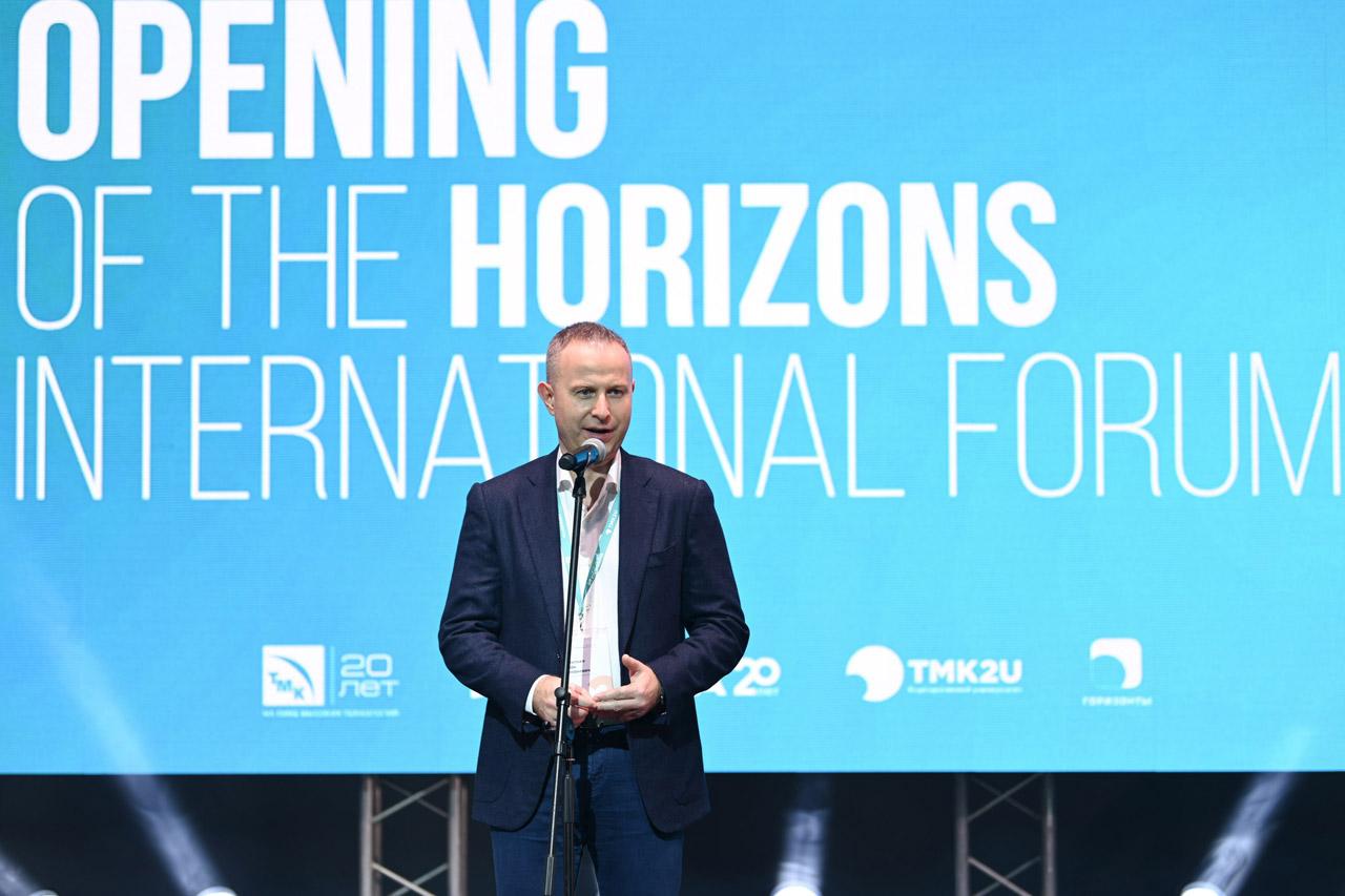 Южноуральцы стали участниками Международного корпоративного форума «Горизонты»