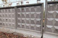 Забор3+